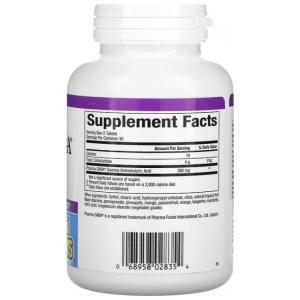 Stress Relax Pharm Gaba supplement facts